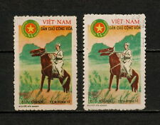 (YYAZ 516) Vietnam 1961 USED TYPE Mich 5 Scott M5 Frontier Guard Military stamps