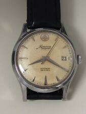 Vintage Minerva Wristwatch. Automatic.