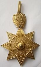 Ethiopia, Imperial Order of the Star of Ethiopia, Commander's Cross , 3rd class