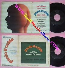 LP 45 7''ARMANDO TROVAJOLI Flip top Ricordo di lilia 1973 italy CAM no cd mc dvd