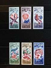 USSR RUSSIA STAMP Mint 1977 Full Set. 20 Years of the SPACE Age. COSMOS SG 1807