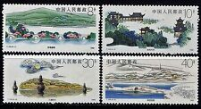 PRC China 1989 / T144 / Mi.#2273-76 / Complete Set / MNH / (**)