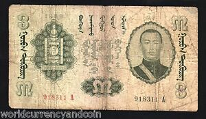 MONGOLIA 3 TUGRIK P15 1939 CHINA HORSE SUKHE BATAR RARE MONEY BILL BANK NOTE