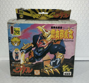 Vintage Mashin Hero Wataru Model Kit with Box & Instructions - Japan