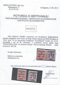 Yugoslavia Croatia SHS 1918 - 16.000 eur in a new Michel