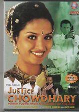 Justice Chowdhary - Mithun Chakraborty   [Dvd]