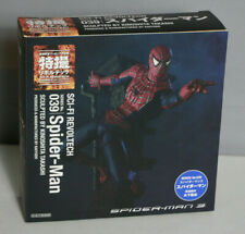 Kayodo Sci-Fi Revoltech Series No. 039 SPIDER-MAN sculpted by Kinoshita Takashi