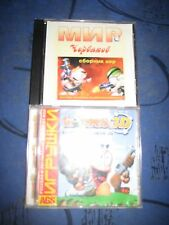 Worms 1-3D, Warcraft 1-3 CDs for PC