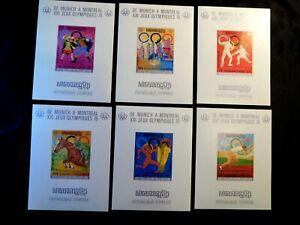 CAMBODIA IMPERF 1976 Olympics Stamp Set of 9 Scott 333-341 MNH