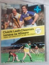 GAA 1988 Senior Hurling semi final Galway, Offaly, Tipperary and Antrim
