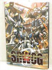 SUPER ROBOT WARS OG SRWOG Perfect File Art Illustration PS2 Gundam Book Ltd *