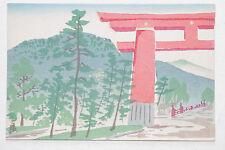 SHINTO TEMPLE TORII - ORIGINAL JAPANESE WOODBLOCK / WOODCUT PRINT POSTCARD