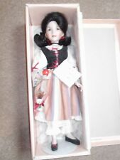 "Edwin M Knowles ""heroines From The Fairytale Forest"" Snow White China Doll"