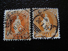 SUISSE - timbre - yvert et tellier n° 71 x2 obl (A8) stamp switzerland