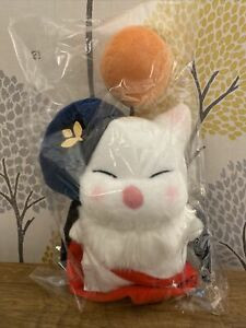OFFICIAL Final Fantasy XIV 14 Stuffed Delivery Moogle Mail Postal Plush Soft Toy