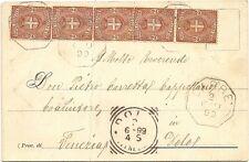 P6275   Vicenza, Carrè, annullo ottagonale 1899