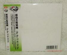 Sigur Ros Ba Ba Ti Ki Di Do 2009 Taiwan CD w/OBI