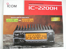 ICOM-2200H (GENUINE BROCHURE ONLY)..........RADIO_TRADER_IRELAND.