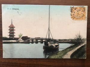 CHINA OLD POSTCARD CHINESE RIVER BRIDGE PAGODA TO FRANCE 1910 !!