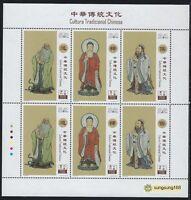China Macau 2017 Mini S/S Traditional Chinese Culture Buddha stamps 中華傳統文化