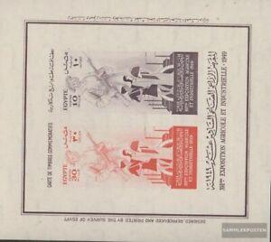 Ägypten Block3 (kompl.Ausg.) postfrisch 1949 Industrie und Landwirtschaft