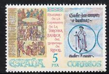 SPAIN MNH 1978 SG2554 Consecration of Basilica of Santa Maria de Ripoli
