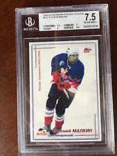 2003-04 Russian Hockey League Evgeni Malkin True Rookie First Card Rare BGS 7.5