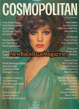 Cosmopolitan 10/76,Susan Kent,October 1976,NEW