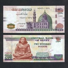 2017 EGYPT 200 POUNDS P-75 UNC > MOSQUE OF QANI-BAY SEATED SCRIBE 5TH DYNASTY