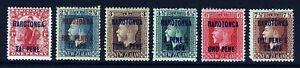 COOK ISLANDS 1919 Overprinted RAROTONGA & SURCHARGE Part Set SG 47 to SG 53 MINT
