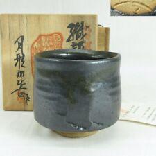 C114: Japanese KURO-ORIBE pottery tea bowl by greatest NAHIKO TSUKIGATA with box