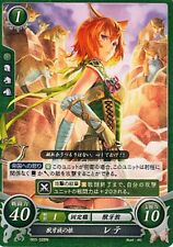 Fire Emblem 0 Cipher Path of Radiance Trading Card Lethe Rete B03-028N Beast Tri
