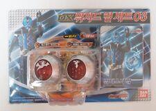BANDAI Masked Kamen Rider Wizard : DX Wizard Ring & Card Set 03