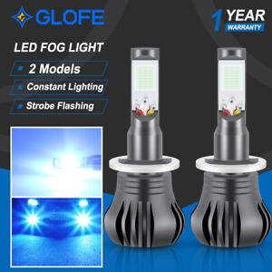 High Power 880 881 899 LED Fog Driving Light Bulb Bright ice blue Flash Blink