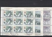 Yugoslavia Used Stamps Sheets Ref 23834