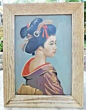 VINTAGE 1950's WOOD FRAMED PAINT BY NUMBER PICTURE - BEAUTIFUL JAPANESE WOMAN*
