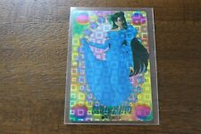 Sailor Moon Pluto Prism Foil Sticker Vending Card ERROR POKEMON BACK