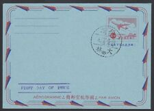 TAIWAN-CHINA, 1965. Int'l Air Letter Han 27, Mint - First Day