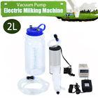 Portable 2L Electric Barrel Milking Machine Vacuum Pump for Goat Milker Tank