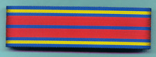 FRENCH - CAMBODIA LABOUR/TRAVEL FULL-SIZE SILK MEDAL RIBBON 6 INCHES (15cm)