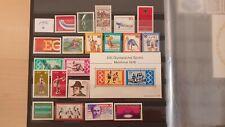 Briefmarken BRD postfrisch Jahrgang 1976 komplett