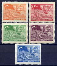 CHINA PRC Sc#5L77-81 1949 22nd Anniversary of PLA, Mao & Ju De MNH