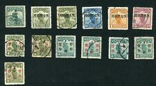 Stamp Lot Of China Junks, Overprinted And Surcharged, Used