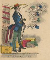 ANTIQUE RARE 1861 CIVIL WAR UNION JEFFERSON DAVIS BILL REPUDIATION POSTAL COVER
