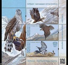 "Kyrgyzstan KEP - ""BIRDS ~ SALBUURUN: TRADITIONAL KYRGYZ HUNTING"" MS 2015"
