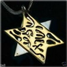 Jewish Jewelry Shema Yisrael Star of David Pendant - Jewish jewelry