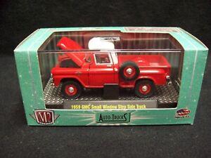 M2 Machines Auto Trucks 1959 GMC Small Window Step Side Truck.