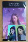 aespa Black Mamba SMTOWN OFFICIAL GOODS LENTICULAR PHOTO CARD SET SEALED