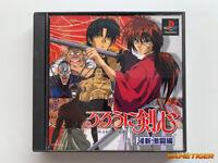 PS1 RUROUNI KENSHIN Ishin Gekito Hen Sony Playstation PS1 JAPAN