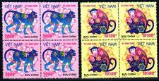 N.1061- Vietnam- Block 4 - Year of the Monkey set 2 -2016